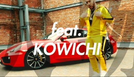 KOWICHI(コーイチ)がフィーチャリングしているおすすめの曲は?厳選人気ランキング10選【隠れた名曲】