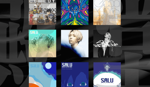 SALU(サル)のおすすめの曲は?厳選人気ランキング10選【隠れた名曲】