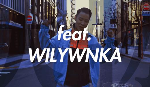 WILYWNKAがフィーチャリングしているおすすめの曲は?厳選人気ランキング10選