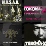 TOKONA-X(トコナエックス)のおすすめの曲