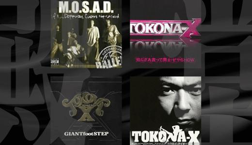 TOKONA-X(トコナエックス)のおすすめの曲は?厳選人気ランキング10選