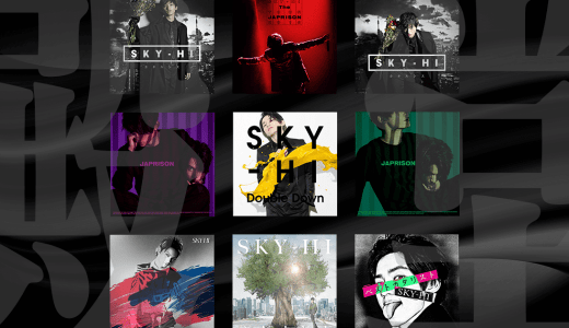 SKY-HIのおすすめの曲は?厳選人気ランキング10選【フューチャリング含む】
