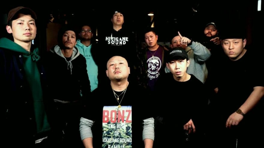 HIKIGANE SOUNDのメンバー