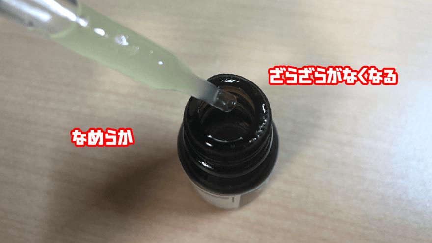CBD結晶化対策
