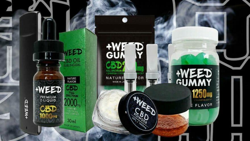 +WEED(プラスウィード)の製品ラインナップは5種類