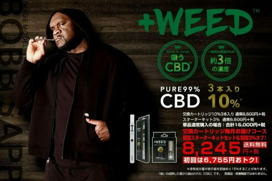 +WEEDのカートリッジ