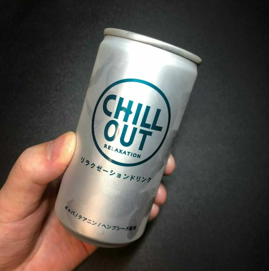 CHILL OUT(チルアウト)口コミ