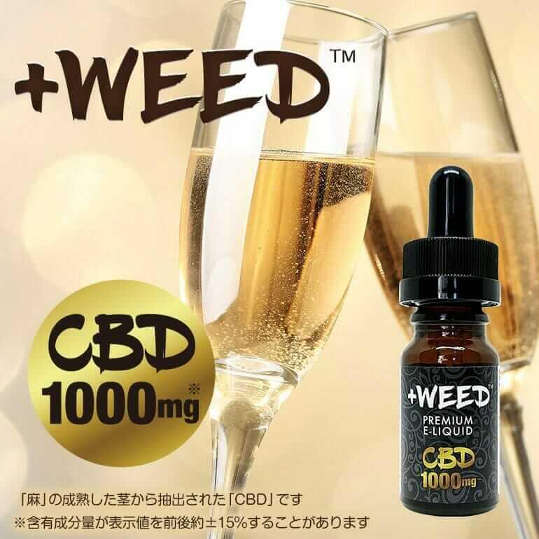 +WEED CBDリキッド ピーチシャンパン