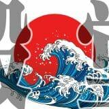 日本語名曲ランキング